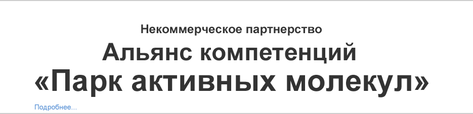 www.pam-alliance.ru